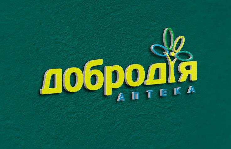 Нейминг, логотип, фирменный стиль, брендбук