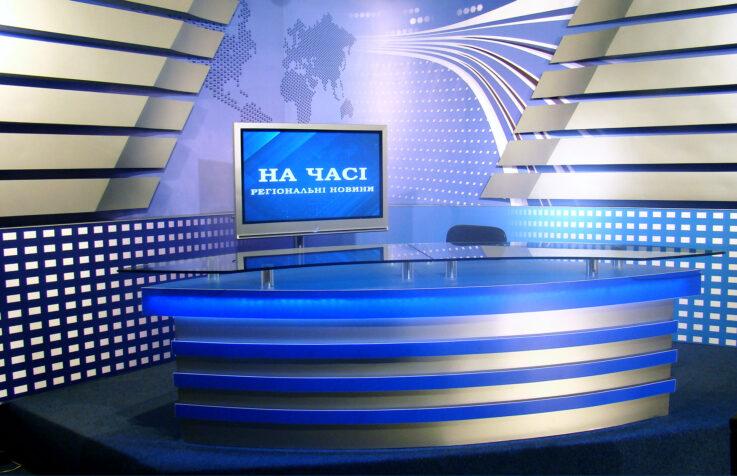 Оформление телестудии новостей