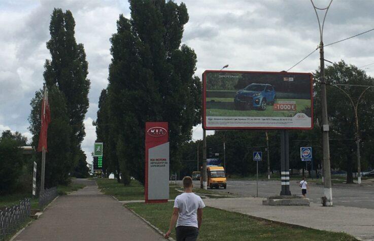 Реклама на билборде автосалона