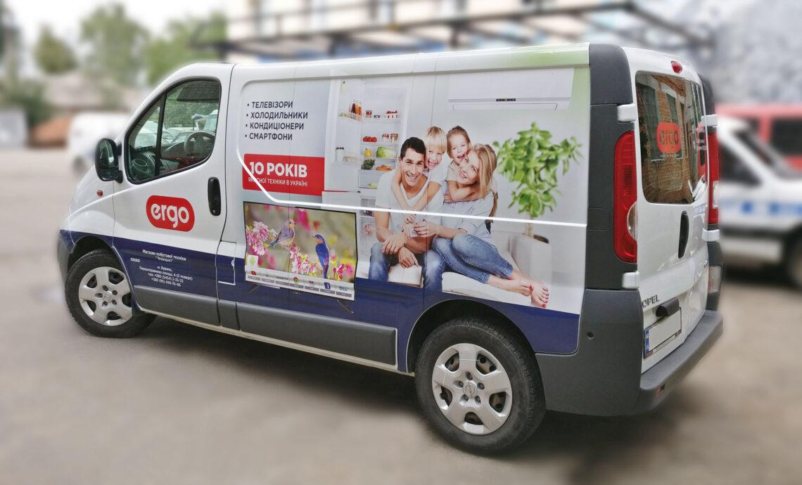 Интересует изготовление и размещение рекламы на транспорте?