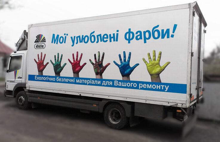 Рекламное оформление грузового авто