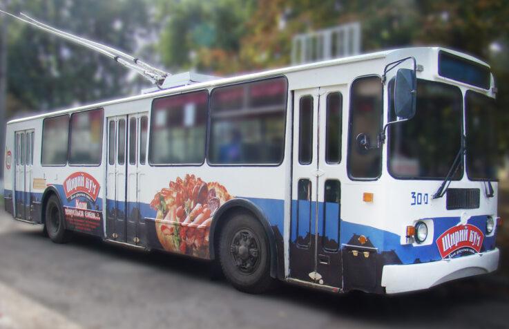 Рекламное оформление троллейбусов