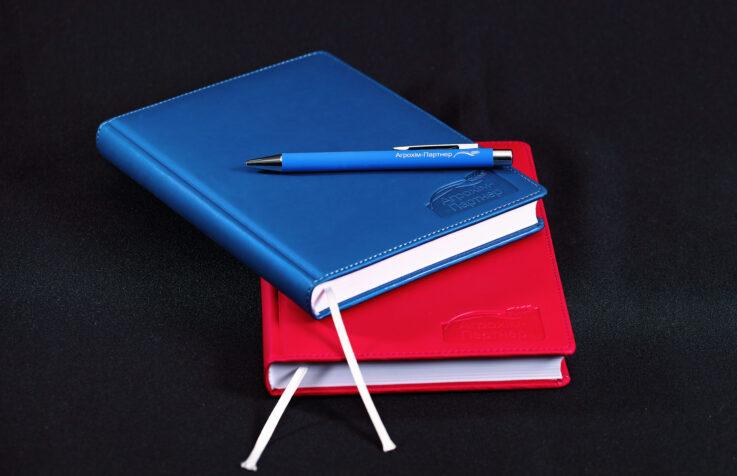 Брендированние ежедневники и ручки
