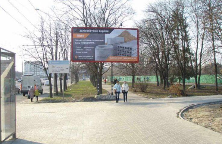 Дизайн и размещение на рекламных плоскостях г.Сумы