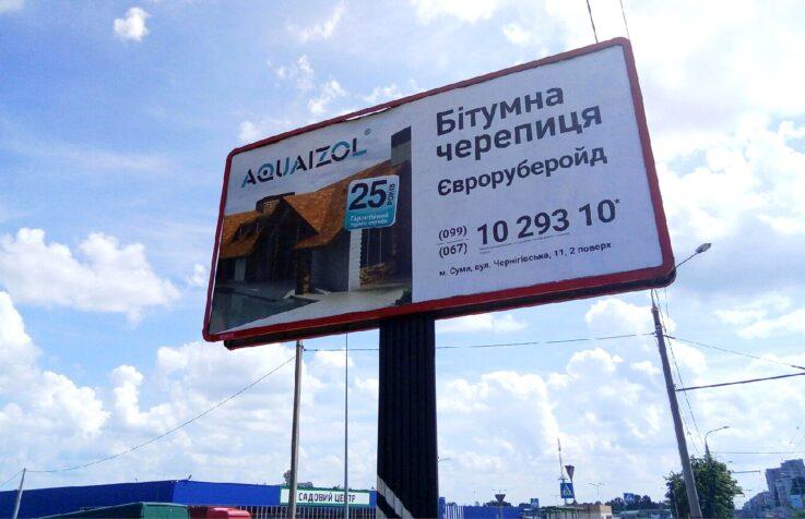 Подбор и аренда рекламных плоскостей