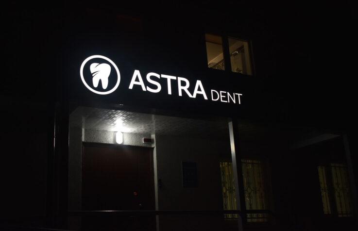 Оформление стоматологической клиники