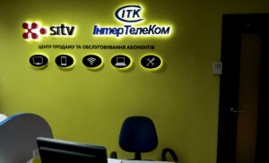 Интерьерные логотипы с подсветкой