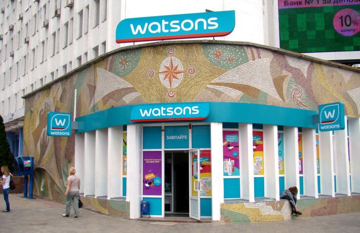 Watsons, сеть магазинов по уходу за здоровьем и косметикой