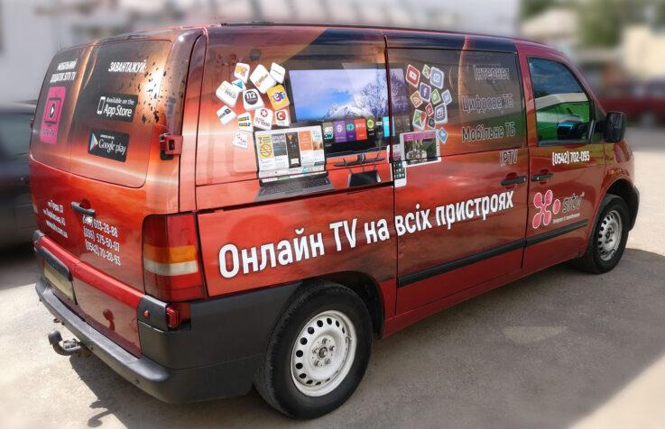 Брендирование корпоративного транспорта для компании «SITV»