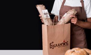 Бумажные пакеты для булочной-кондитерской