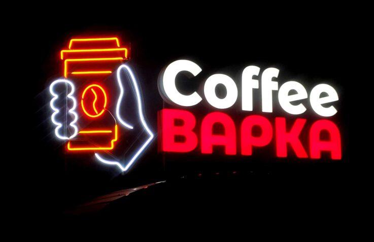 Световая вывеска для кофейни с использованием неона