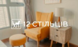 Нейминг для мебельного магазина