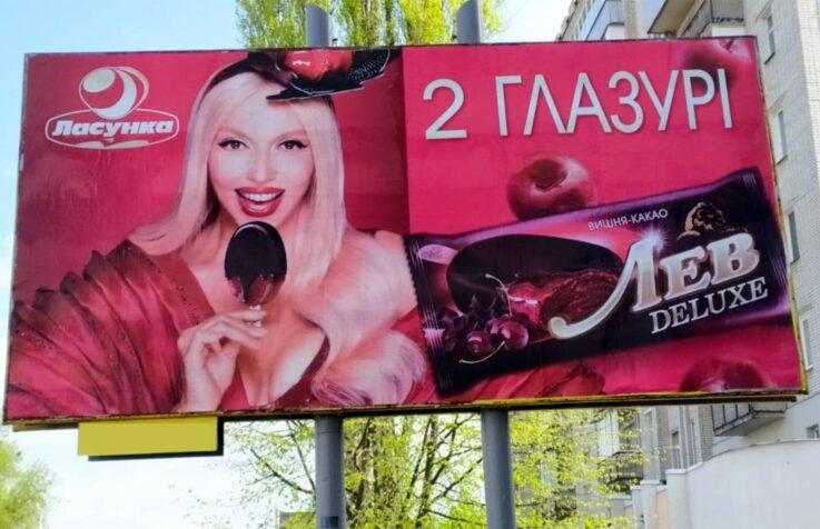 Реклама на билбордах и призматронах