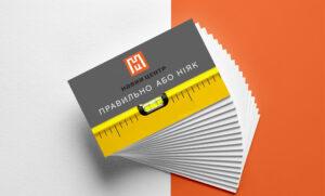 Дизайн и печать визиток для базы строительных материалов
