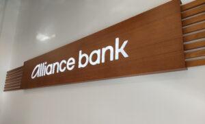 оформления зоны посетителей банка