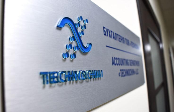 Таблички с печатью на композите с элементами из акрила