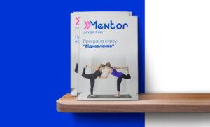 Брендбук для студии фитнеса