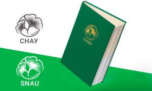 Ежедневники для Сумского национального аграрного университета