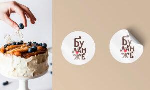 Дизайн этикетки для булочкой-кондитерской
