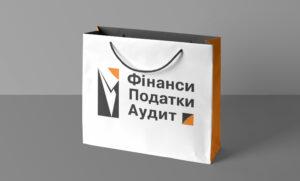 Печать брендированных пакетов Сумы