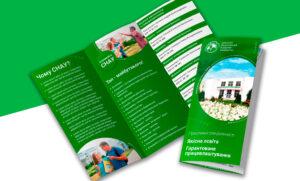Флаера, листовки для Сумского национального аграрного университета