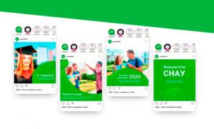 Постеры для Сумского национального аграрного университета
