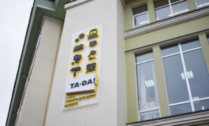 Вывеска на фасаде здания