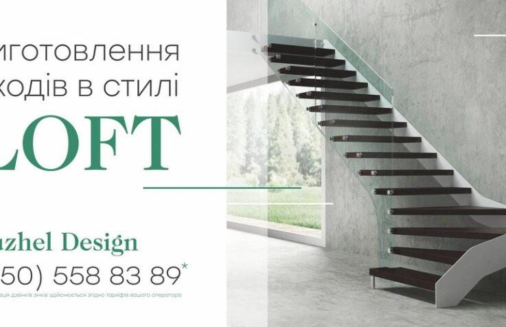 Дизайн и размещение наружной рекламы