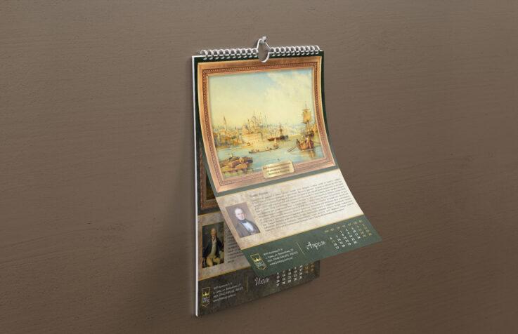 Концепция, верстка и печать настольного перекидного календаря
