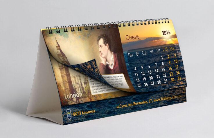 Настольные перекидные календари «домик»