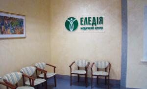 Интерьерное оформление для медицинского центра