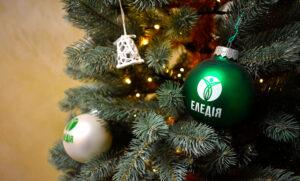 Новогодние украшения с логотипом для медицинского центра