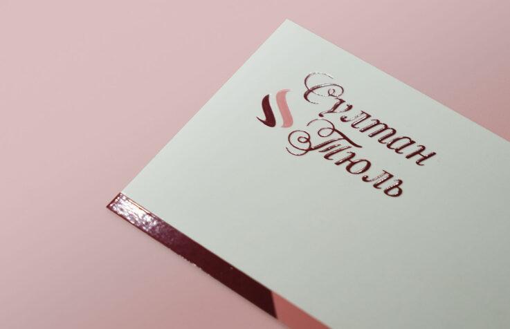 Визитки из дизайнерского картона с выборочным лаком