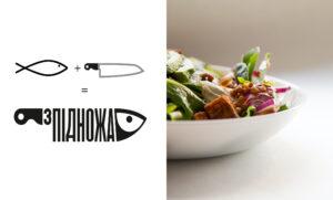 Разработка логотипа для доставки еды