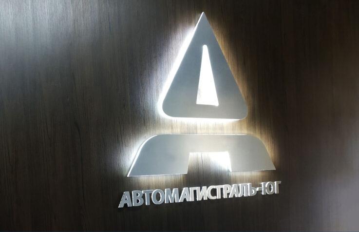Интерьерные логотип из нержавеющей стали и толстостенного прозрачного акрила с контражурной подсветкой