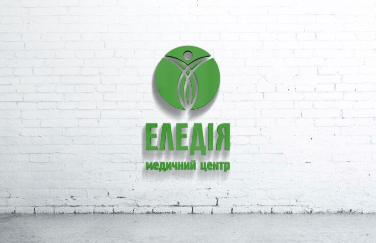 Разработка фирменного стиля медицинского центра «Эледия»