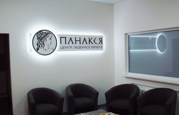 Интерьерный логотип с контражурной подсветкой